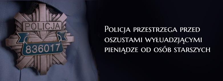 Apel Komendanta Wojewódzkiego Policji w Opolu.