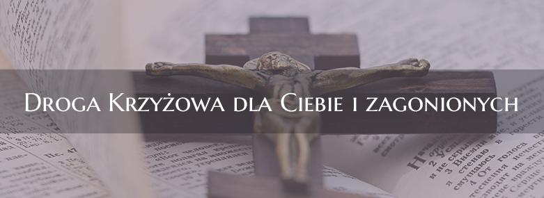Droga krzyżowa dla Ciebie